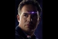 Avengers-Endgame-Bruce-Banner