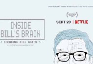 Inside-Bills-Brain